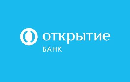 Займ под залог дома ставропольский край